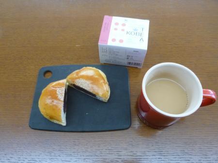 神戸紅茶 北野店