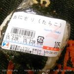 ゼットワン すぎのや - おにぎり (たらこ) 2015.3