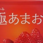 コールド・ストーン・クリーマリー - 店内