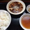 太華味 - 料理写真:麻婆豆腐定食