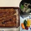 川桝 - 料理写真:うな重(2段)