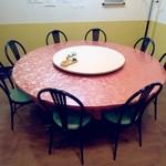 好好 - 別室の円卓です。8人がけで、満関全席に対応できるんだそうです。