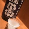 もと - ドリンク写真:日本酒 山形正宗