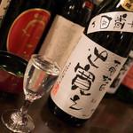かんだ光壽 - 料理写真:日本酒 辻寛之