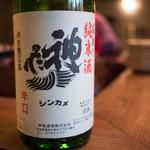 料理・酒 おがわ - ドリンク写真:日本酒 神亀