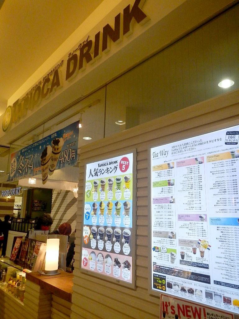ティーウェイ アミュプラザ長崎駅店