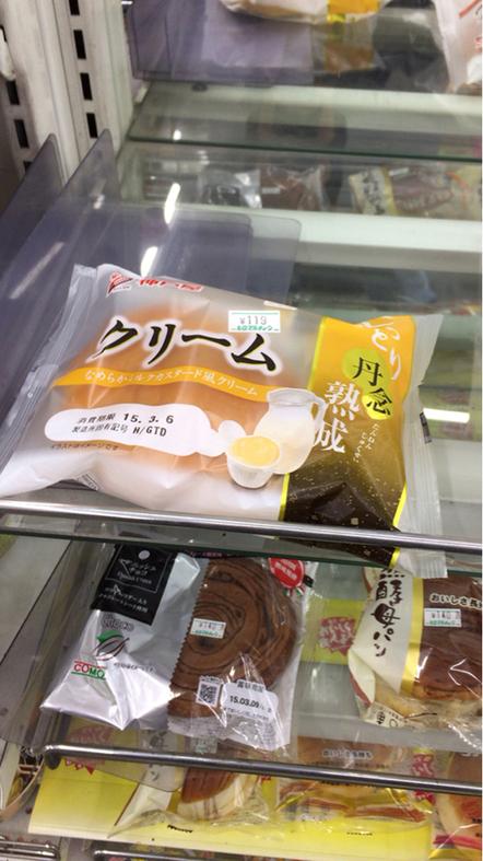 丸金商店 東府中店