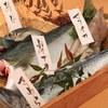 ひぼし屋 - 料理写真: