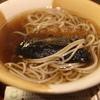 松葉  - 料理写真:にしんそば