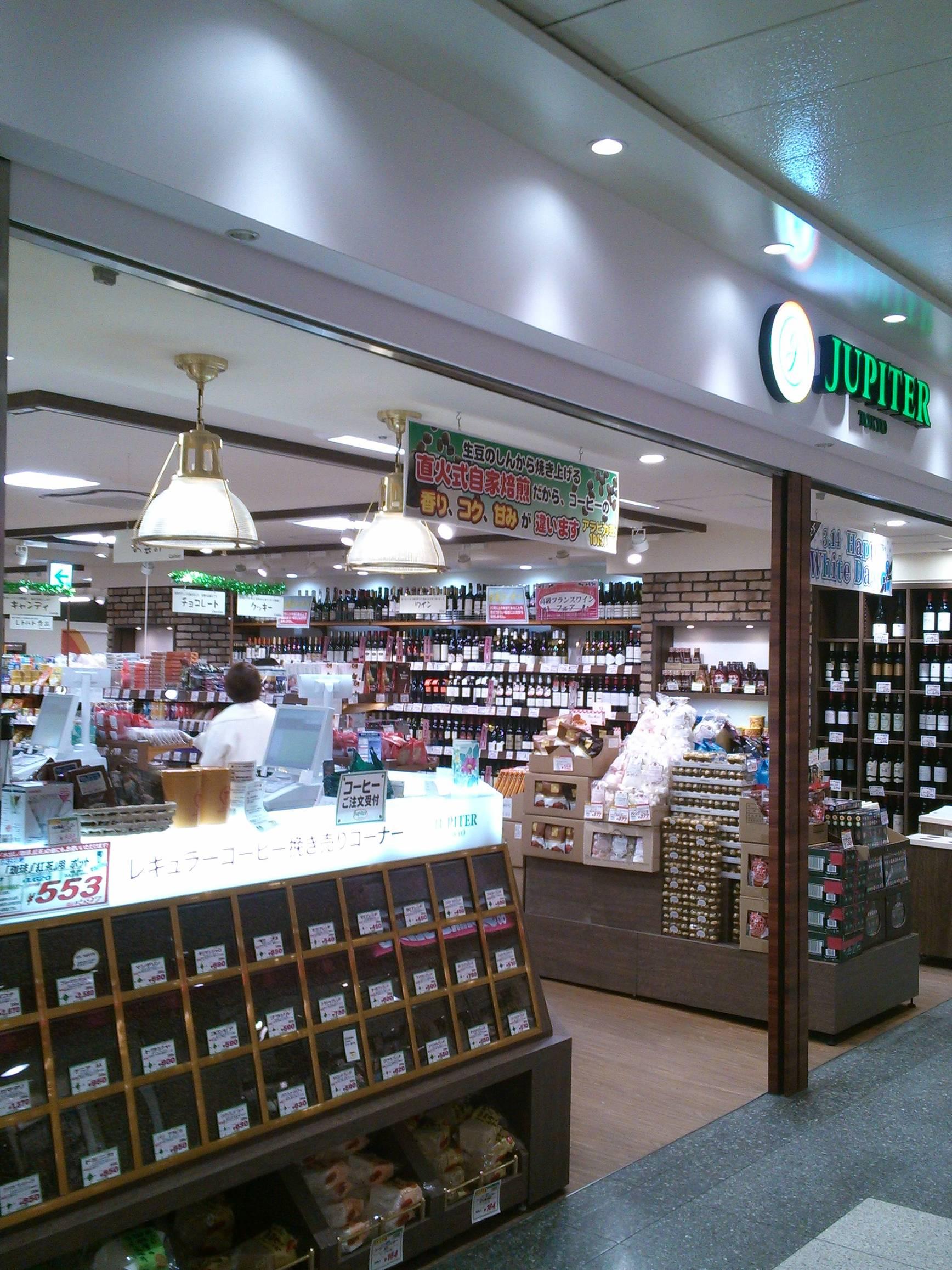 ジュピター 名古屋セントラルパーク店