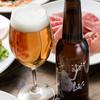 nR table - その他写真:オーガニックビール  苦味が柔らかく女性にもオススメです