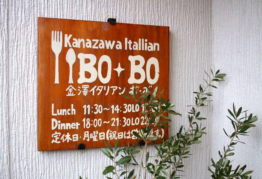 Kanazawa Italian BO・BO