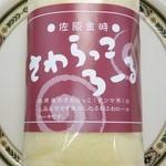 タカヤナギ - さわらっころーる750円