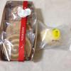 アンデルセン レストラン - 料理写真:レモンケーキとクッキーセット