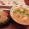冨まる - 料理写真:冨まるセット750円(税込)の中華ラーメン+半チャーハン