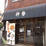 35618477 - 店の入口