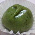 新杵 - 草餅