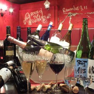 90分1900円美味しいワインと宮城の地酒飲み放題が断然お得