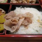 酒菜 竹井 - 2015.3豚ポン酢