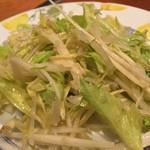 長楽 - 『セロリサラダ』様(500円)普通にセロリのざく切りで葉っぱの部分まで入っています。