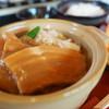 土みそ - 料理写真:味噌角煮定食(こってり