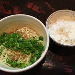 きさく - 汁なし担々麺530円とライス50円♪(´ε` )