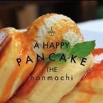 幸せのパンケーキ - 料理写真:幸せのパンケーキ!
