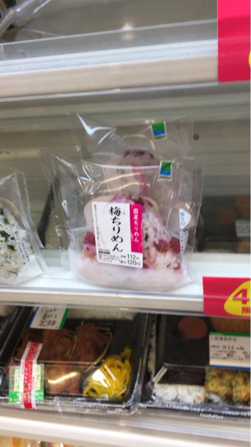 ファミリーマート はまりん新羽駅店