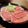 炭火焼肉 たけのうち - 料理写真:和牛ツラミ塩焼き☆