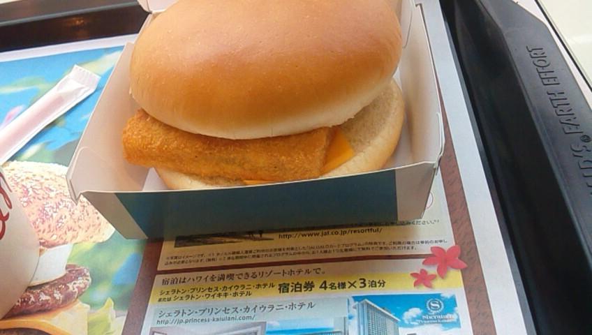 マクドナルド 鶴見駅前店