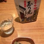 玉乃光酒蔵 - これが定番  玉乃光純米吟醸紙パック!やられます  注意!