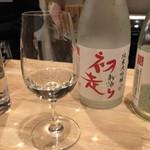 浅野日本酒店 - オリジナルのお酒