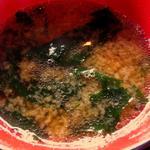 地魚料理 信 - アラ汁