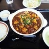 辣醤中華 味くら - 料理写真:山椒麻婆豆腐定食
