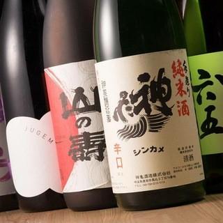 料理に合う日本酒をお選び致します♪