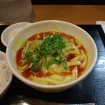 カレーうどん専門店「千吉」 - 辛吉カレーうどん