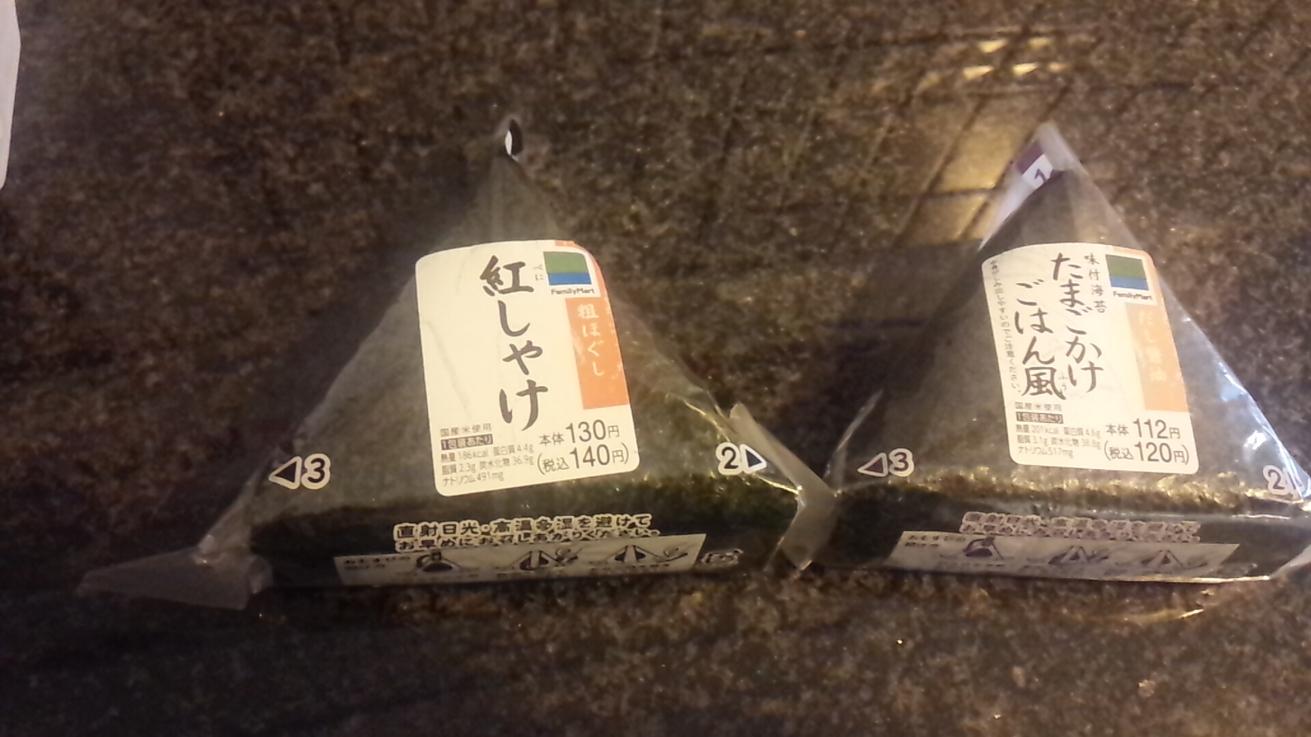 ファミリーマート 玉川上水駅前店