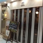 バルピノーロギンザ - 買い物がてら銀座でランチ(^_^) この店は、生ハム食べ放題60分¥500です‼️ 今度はそれでいってみたい⁉️