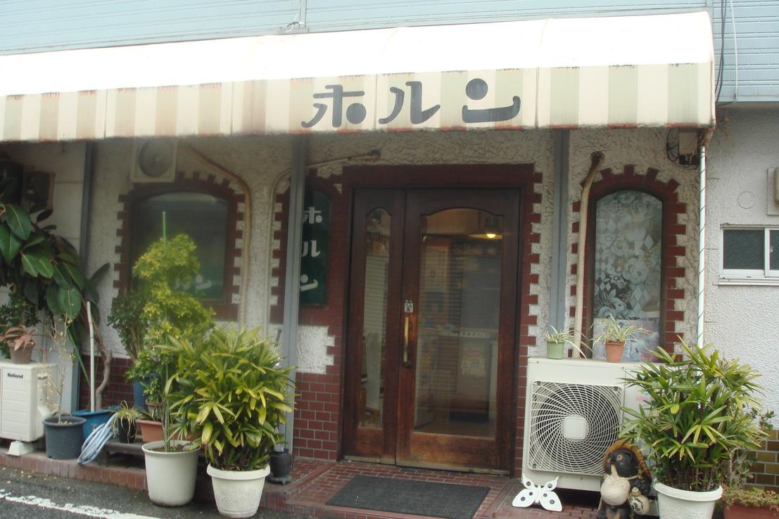 ベーカーショップホルン 浅香山店