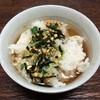 海鮮村北長門 - 料理写真:ふくの茶漬