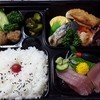 すし倉 - 料理写真:¥1000弁当