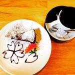 木の実 - ガトーショコラとアメリカンコーヒー セットで750円