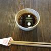だいこん舎 - 料理写真:濃いめのほうじ茶とお箸