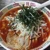 グリル・カフェ - 料理写真:激辛ラーメン600円
