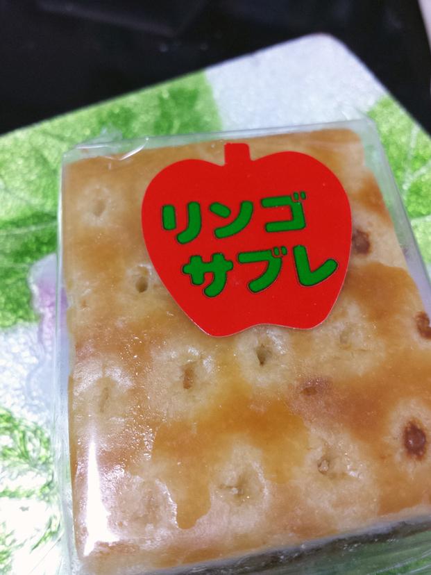大湊屋菓子店  本町店