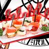 コスプレ居酒屋 LittleBSD ~小悪魔の宴~ - 料理写真:かの串刺し公が愛してやまない楽園を再現。
