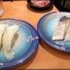 平四郎 - 料理写真:エンガワとシメサバ。共に180円皿。