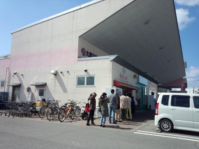 パク パク ラ・ムー松永店