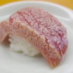 小松 弥助 - 炙りトロ
