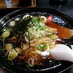 大銀カフェレストラン - 中華そば 550円